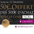 ACHATDESIGN : 50 euros offerts pour fêter Noël